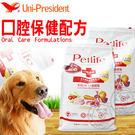 【培菓平價寵物網】(送刮刮卡*2張)倍能》Petlife犬用口腔保健配方飼料7.5kg