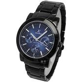 【台南 時代鐘錶 SIGMA】藍寶石鏡面 三眼 黑鋼錶帶男錶 8807M-B3 藍 38mm 平價實惠的好選擇