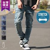 現貨【ZIP FIVE】丹寧窄管褲 牛仔褲