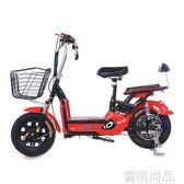 電動車電動車48v新款電動自行車雙人電瓶車成人小型JD 新年鉅惠