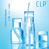 克洛浦水素棒 生成富氫水的生成器 無須充電