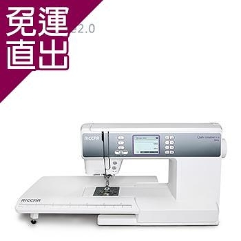RICCAR立家 電腦縫紉機 Quilt Creative 2.0【免運直出】