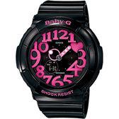 CASIO 卡西歐 Baby-G 霓虹照明手錶-黑 BGA-130-1BDR / BGA-130-1B