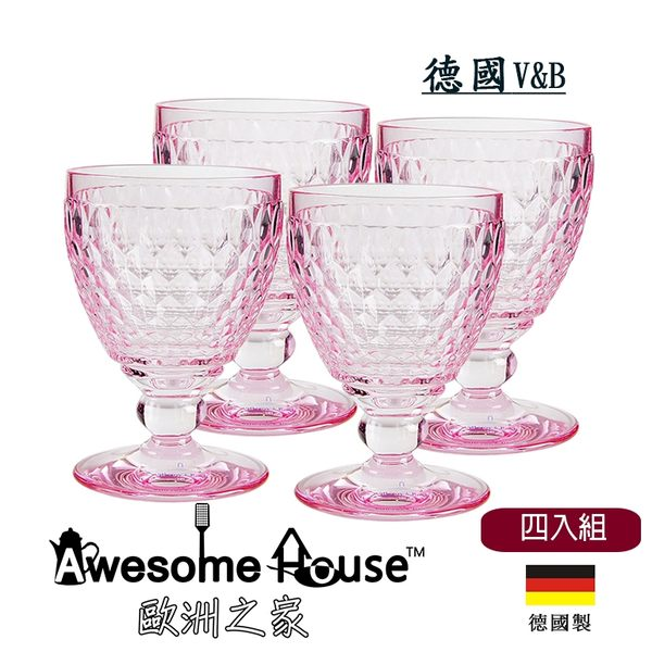 德國V&B玫瑰色水晶玻璃杯4入組