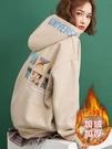 秋冬季加絨加厚衛衣女士韓版寬鬆連帽外套2020年新款上衣爆款2021 童趣潮品