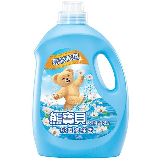 熊寶貝衣物柔軟精-沁藍海洋香3.2L