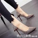 女鞋2020春季新款韓版百搭歐美風細跟高跟鞋時尚單鞋女鞋子 618購物節