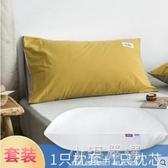 枕頭帶純棉枕套套裝單人雙人學生宿舍酒店家用簡約枕芯CY『小淇嚴選』