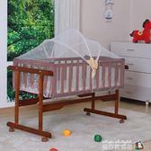 星博士吉巧兒全實木嬰兒多功能寶寶搖籃床BB搖搖床新生兒單層小床 魔方數碼館igo