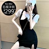 克妹Ke-Mei【AT60433】chic設計感M型美胸撞色吊帶連身洋裝