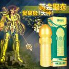 情趣用品 黃金戰衣星座水晶套(獅子) 【490免運,滿千86折】
