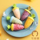 冰淇淋可愛模具家用做冰棒雪糕磨具自制凍冰塊模具兒童【宅貓醬】