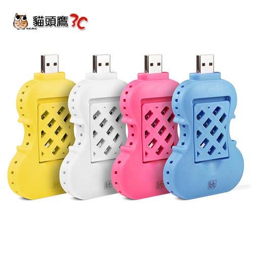 【貓頭鷹3C】USB 提琴造型便攜式電蚊香驅蚊器-藍色/粉紅/白色/黃色[USB-64]