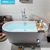 壓克力浴缸 埃飛靈獨立成人浴桶浴盆壓克力家用小浴池小戶型迷你浴缸1.5彩色T 4色