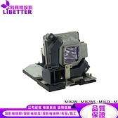 NEC NP29LP 副廠投影機燈泡 For M362W、M362WS、M362X、M362XS