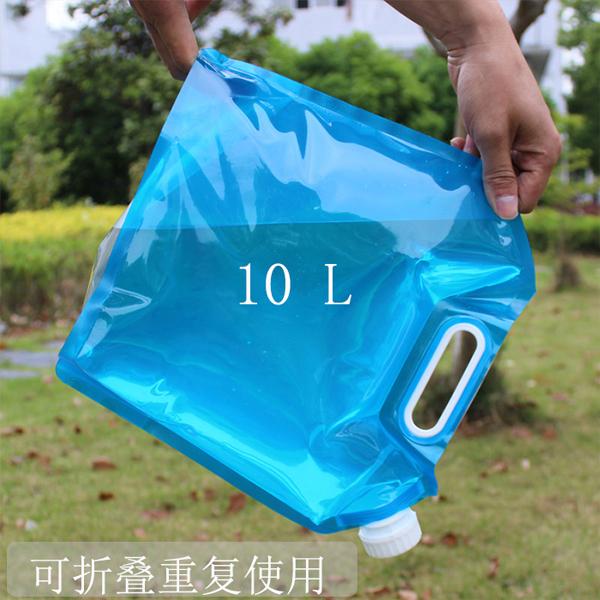 1入10L大容量水袋運動手提折疊水袋戶外 戶外露營野炊 旅行登山儲水袋 便攜水桶【SV6887】BO雜貨