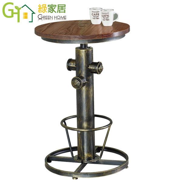【綠家居】卡利亞 工業風2尺實木造型餐桌(不含餐椅)