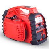汽車12V點火應急啟動電源大容量電瓶打火器充搭電寶備用車載充氣 晴光小語
