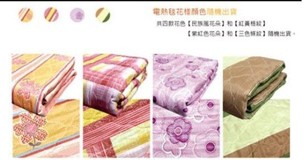 韓國甲珍  雙人恒溫電毯 / 電熱毯  KR3800-T /  KR-3800-T (花色隨機出貨)
