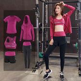 韓版運動瑜伽服套裝女健身房專業跑步速干衣寬鬆長袖彈力晨跑秋冬 東京衣櫃