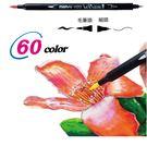 7折 萬事捷-日本製 UCHIDA  1122 雙頭彩繪漫畫筆