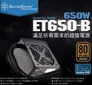 [地瓜球@] 銀欣 SilverStone ET650-B 650W 電源供應器~80 PLUS 銅牌認證 全黑化扁平線設計