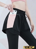 假兩件瑜伽褲 瑜伽褲女春夏季款顯瘦速干健身房緊身褲口袋跑步假兩件運動褲顯瘦3C 618購物