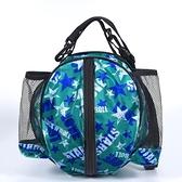 籃球袋 新款圓形籃球包雙肩單肩籃球袋足球排球訓練運動背包學生收納網兜 霓裳細軟
