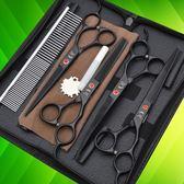 寵物剪刀美容剪毛狗狗泰迪修毛剪牙剪彎剪7寸專業工具彩色剪套裝