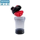 迪卡儂 運動水壺蛋白粉搖搖杯健身沖調杯可機洗水杯500ml CROPR