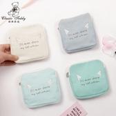 零錢包女小迷你可愛韓國ins硬幣包手機包小巧卡包大容量手拿包 【快速出貨】