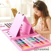 兒童水彩筆套裝畫畫小學生用繪畫彩色筆手繪可水洗水彩畫筆蠟筆涂鴉顏色筆 週年慶降價