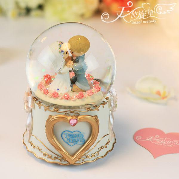 水滴娃娃相框結婚水晶球音樂盒