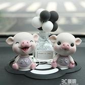 車載香擺件創意香薰可愛搖頭小豬汽車香座持久淡香車內裝飾品 3C優購