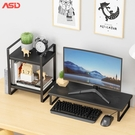 電腦增高架 電腦增高架筆記本顯示屏幕支架鍵盤打印機置物架桌面整理收納架子