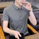 polo衫短袖男士保羅冰絲透氣薄款半袖上衣服翻領T恤【聚物優品】