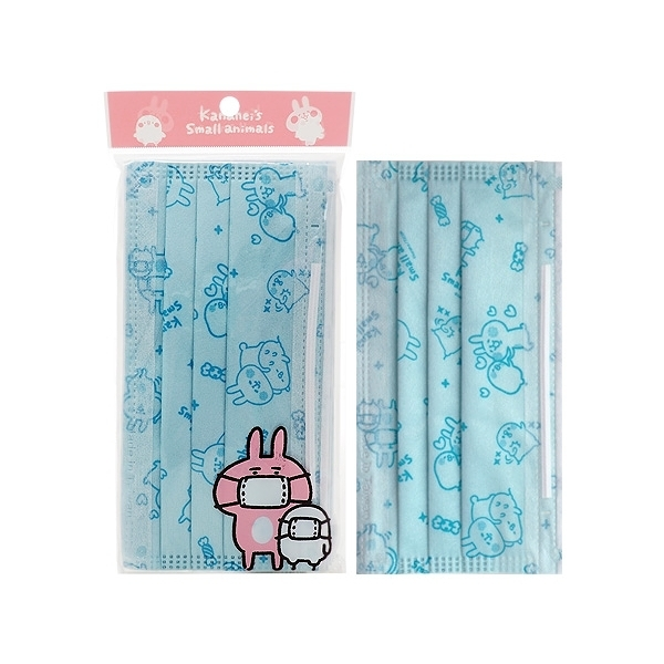 卡娜赫拉的小動物~拋棄式防塵口罩-成人藍色(5片裝)【小三美日】