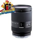 【24期0利率】TAMRON 18-200mm F3.5-6.3 Di III VC 黑色 ((SONY E-mount)) NEX系列 俊毅公司貨 B011
