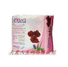 美麗人生複方植物精油衛生棉-量多及夜用16片/包