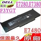 DELL 電池(原廠)-戴爾 E7280,E7380,E7390,E7480, E7490,F3YGT,2X39G,Latitude 7000 ,7280,7380 ,7480