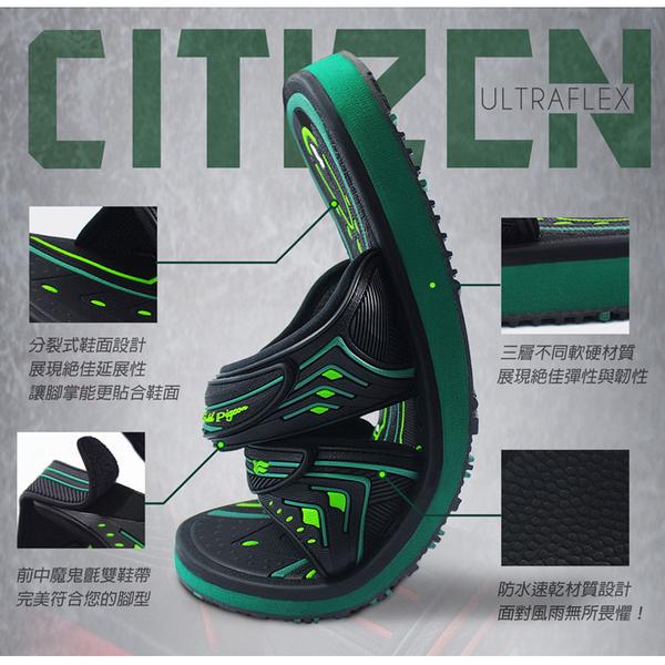 拖鞋.阿亮代言.男鞋.G.P 二條帶休閒拖鞋.綠/藍/黑紅【鞋鞋俱樂部】【255-G8548M】