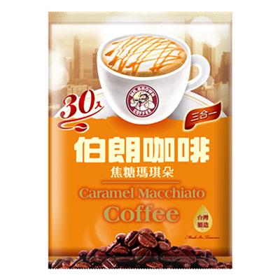 ●伯朗三合一咖啡-焦糖瑪奇朵15g*30包【合迷雅好物超級商城】