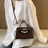 凱莉包 上新質感小包包女2021秋冬新款潮韓版時尚手提百搭側背斜背凱莉包 榮耀新包