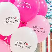 【BlueCat】婚禮小物 Will You Marry Me婚紗攝影婚宴結婚派對布置求婚造型氣球