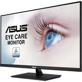 【免運費】ASUS 華碩 VP32UQ 32型 IPS 螢幕 內建喇叭 廣視角 低藍光 不閃屏 三年保固