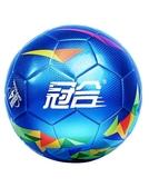 足球5號成人中小學生