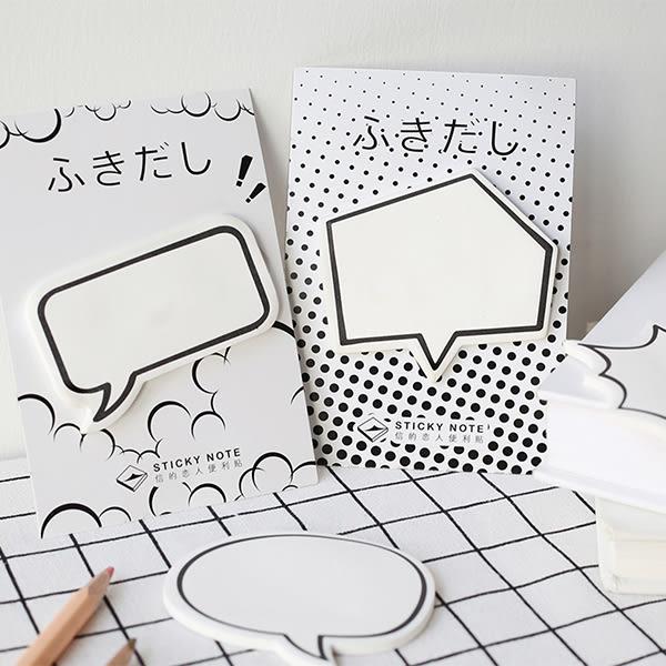 【BlueCat】信的戀人浪漫風多邊形白色對話框便條紙 N次貼 便利貼