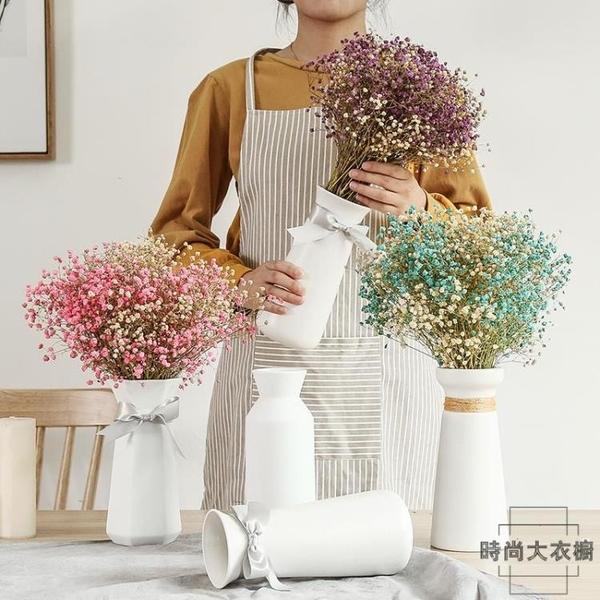 北歐ins花瓶現代簡約小清新餐桌陶瓷裝飾擺件【時尚大衣櫥】