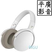 平廣 送袋 SENNHEISER HD 350BT 白色 藍芽耳機 耳罩式 正台灣公司貨保2年 HD350BT