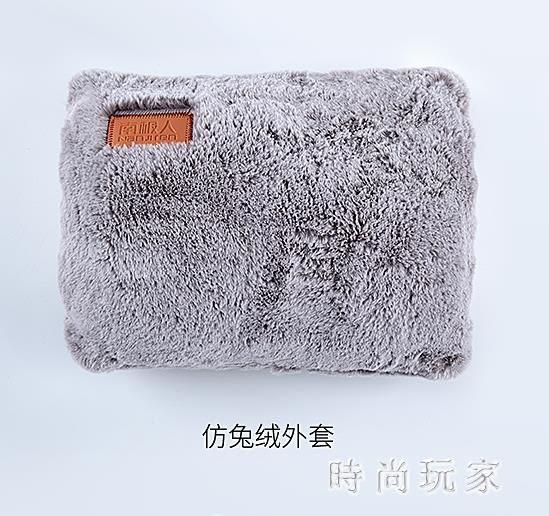 220v  充電式熱水袋暖手寶電熱水袋寶充電式暖寶萌萌可愛暖水袋熱zzy5639『時尚玩家』